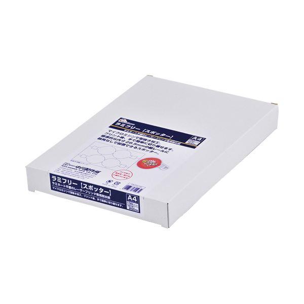 (まとめ)中川製作所 ラミフリー スポッター A42面 0000-302-LFS2 1箱(100枚)【×3セット】