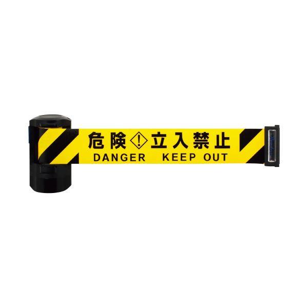 (まとめ)中発販売 バリアリールLongマグネットタイプ立入禁止(×3セット)