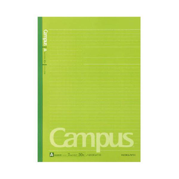 (まとめ)コクヨ キャンパスノート(ドット入り罫線・カラー表紙)A4 A罫 30枚 緑 ノ-203CAT-g 1セット(5冊)【×5セット】