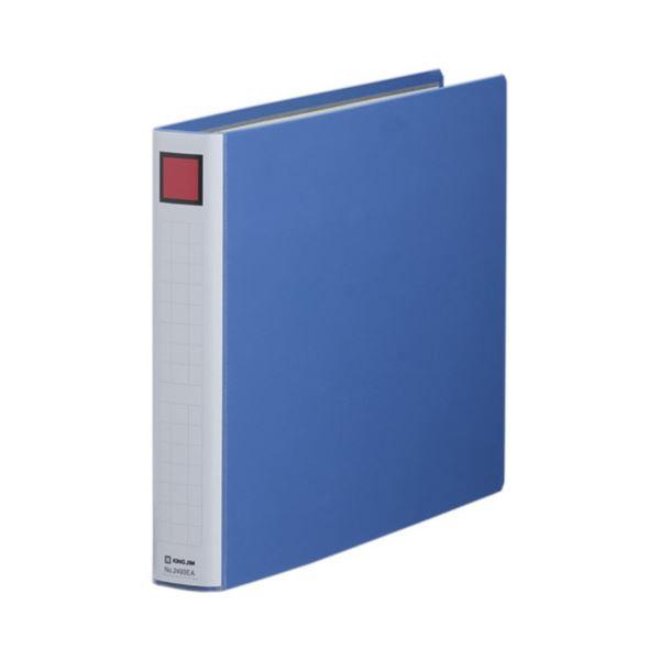 (まとめ) キングファイル スーパードッチ(脱・着)イージー B4ヨコ 300枚収容 背幅46mm 青 2493EA 1冊 【×30セット】
