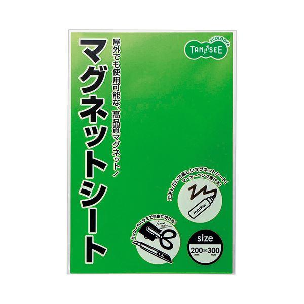 (まとめ) TANOSEE マグネットカラーシートワイド 300×200×0.8mm 緑 1セット(10枚) 【×5セット】