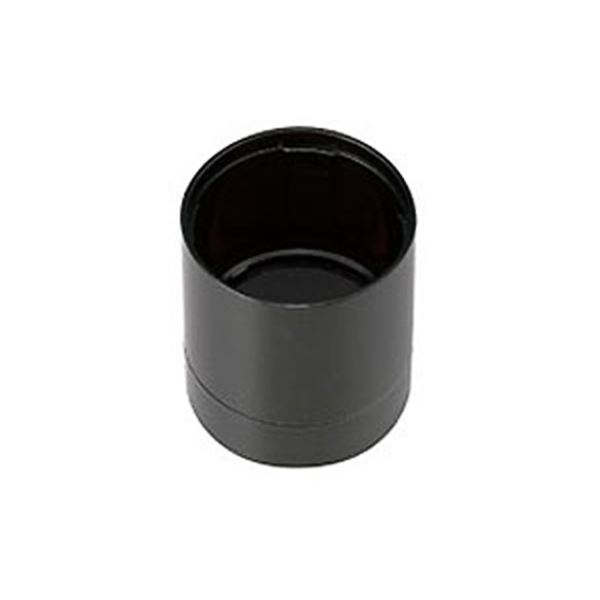 (まとめ) シヤチハタ データーネームEX15号ブラック キャップ 黒 XGL-15PC-K 1個 【×50セット】