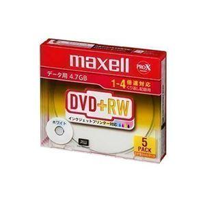 (まとめ) マクセル データ用DVD+RW片面4.7GB ホワイトプリンタブル 5枚入 D+RW47PWB.S1P5S A 1パック(5枚) 【×10セット】