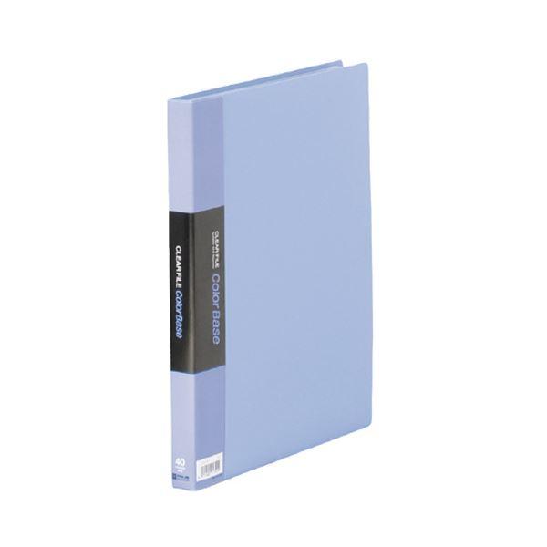 (まとめ) キングジム クリアファイル カラーベースW A4タテ 40ポケット 背幅24mm 青 132CW 1冊 【×10セット】
