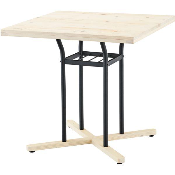 カフェテーブル/サイドテーブル 【ホワイト】 幅75cm×奥行75cm×高さ70.5cm 木製 スチール 〔リビング〕 【組立品】