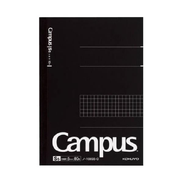 (まとめ)コクヨ キャンパスノート A55mm方眼罫 80枚 ノ-108S5-D 1セット(5冊)【×5セット】