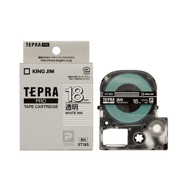 (まとめ) キングジム テプラ PRO テープカートリッジ 18mm 透明/白文字 ST18S 1個 【×10セット】