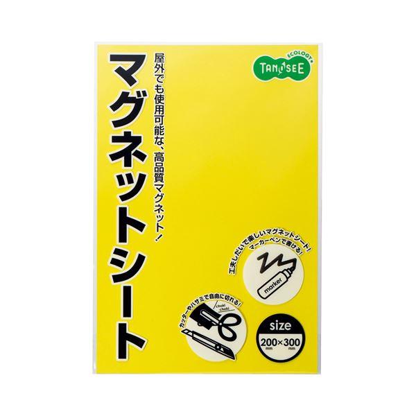 (まとめ) TANOSEE マグネットカラーシート ワイド 300×200×0.8mm 黄 1セット(10枚) 【×5セット】