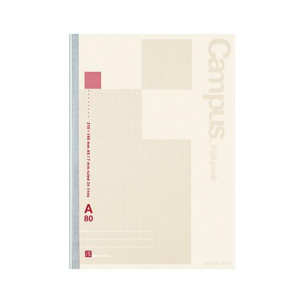 (まとめ)コクヨ キャンパスノート(MIOPAPER)A5 A罫 24行 80枚 ノ-Gg 108A 1セット(5冊)【×5セット】