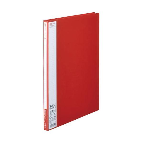 (まとめ) キングジム ユーズナブルクリアーファイル A4タテ 20ポケット 背幅15mm 赤 133USアカ 1冊 【×50セット】