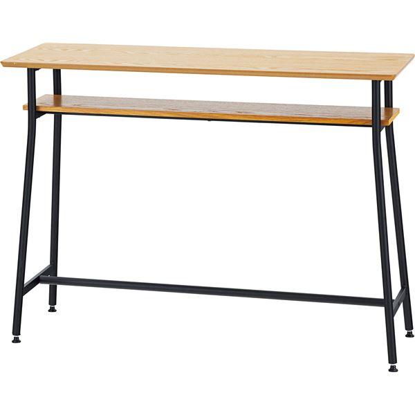 カウンターテーブル/ハイテーブル 【幅120cm×奥行40cm×高さ87cm】 棚付き 天然木×スチール 【組立品】