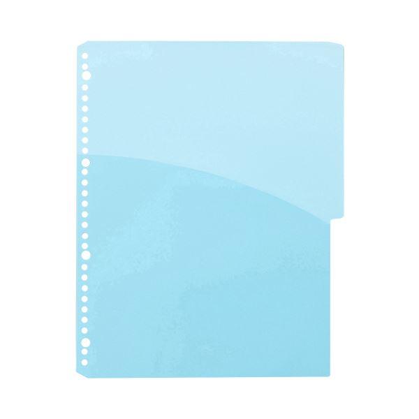 (まとめ) TANOSEEPP製ハーフポケットリフィル(インデックス付) A4タテ ブルー 1セット(100枚:10枚×10パック) 【×5セット】