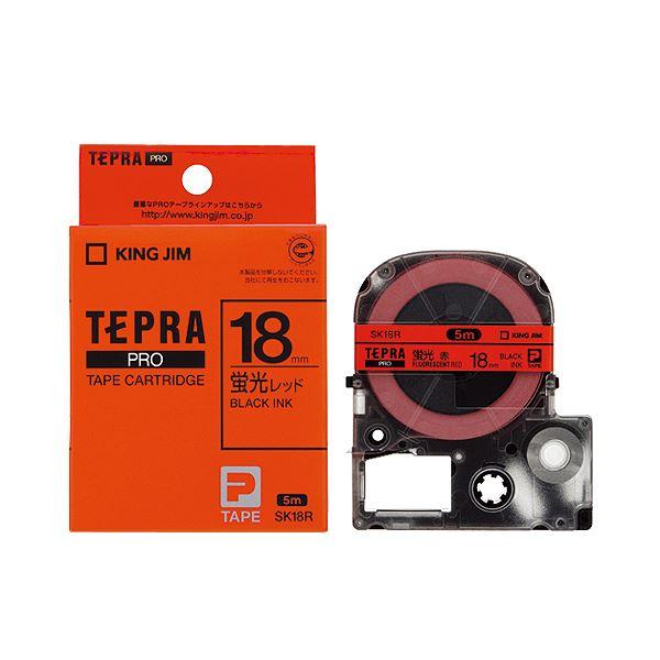 (まとめ) キングジム テプラ PRO テープカートリッジ 18mm 蛍光レッド/黒文字 SK18R 1個 【×10セット】