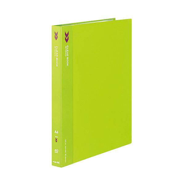 (まとめ) コクヨ クリヤーブック(クリアブック)(K2)固定式 A4タテ 40ポケット 背幅25mm 中紙なし 黄緑 K2ラ-K40YG 1冊 【×30セット】