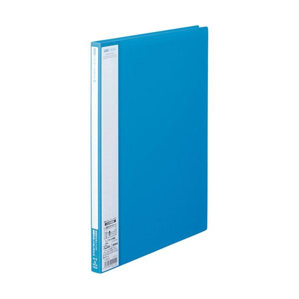 (まとめ) キングジム ユーズナブルクリアーファイル A4タテ 20ポケット 背幅15mm 水色 133USミス 1冊 【×50セット】