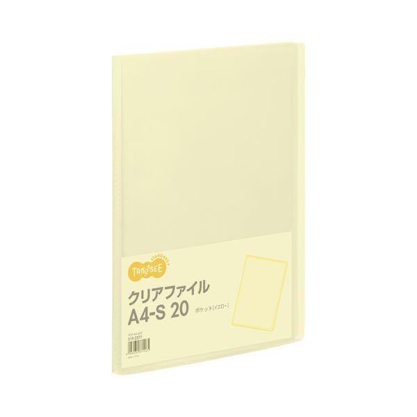 (まとめ) TANOSEE クリアファイル A4タテ 20ポケット 背幅14mm イエロー 1冊 【×100セット】