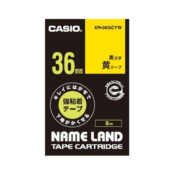 (まとめ)カシオ計算機 ラベルテープXR-36GCYW 黒文字黄テープ36mm【×10セット】