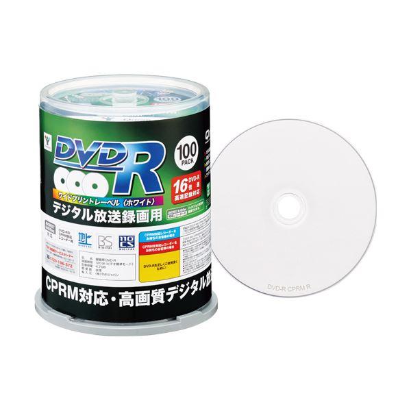 (まとめ) YAMAZEN Qriom録画用DVD-R 120分 1-16倍速 ホワイトワイドプリンタブル スピンドルケース 100SP-Q96051パック(100枚) 【×5セット】