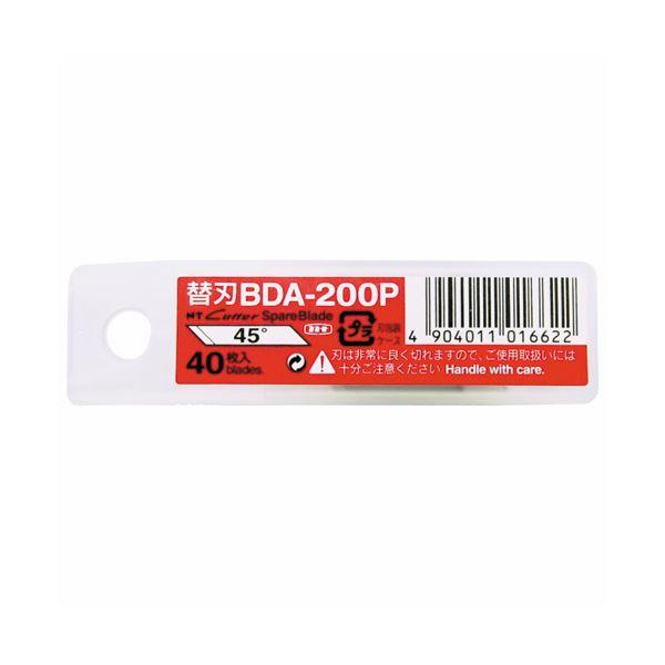 (まとめ) NTカッター デザインカッター用替刃BDA-200P 1セット(400枚:40枚×10パック) 【×10セット】