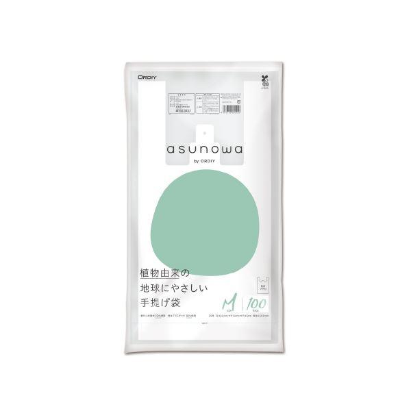 (まとめ)オルディ asunowa手提げ袋 M(35号) 乳白 100枚(×50セット)