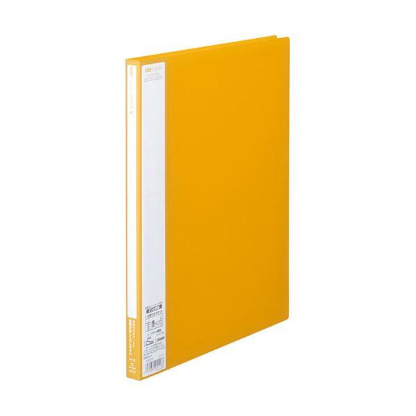 (まとめ) キングジム ユーズナブルクリアーファイル A4タテ 20ポケット 背幅15mm 黄 133USキイ 1冊 【×50セット】