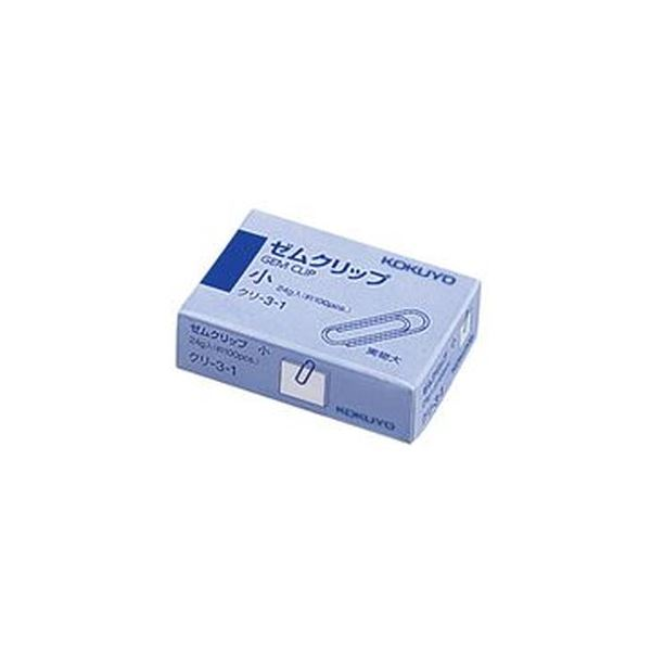 (まとめ)コクヨ ゼムクリップ 小 23mmクリ-3-1 1セット(約2000本:約100本×20箱)【×10セット】