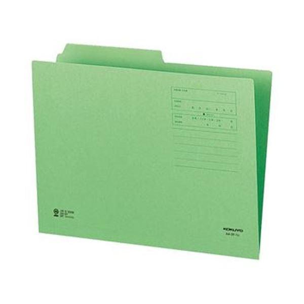 (まとめ)コクヨ 1/2カットフォルダー(カラー)A4 第1見出し 緑 A4-2F-1G 1セット(10冊)【×20セット】