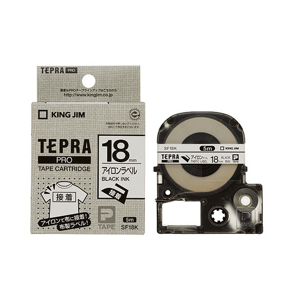 (まとめ) キングジム テプラ PRO テープカートリッジ アイロンラベル 18mm 黒文字 SF18K 1個 【×10セット】