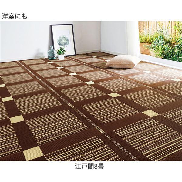い草風 ラグマット/絨毯 【本間 4.5畳 286×286cm ブロックブラウン】 正方形 日本製 洗える オールシーズン可 〔リビング〕