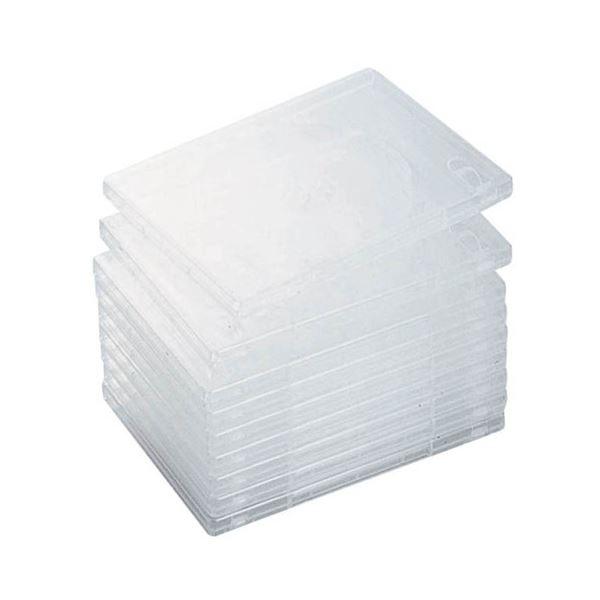 (まとめ) エレコム DVDトールケース 1枚収納クリア CCD-DVD03CR 1パック(10枚) 【×10セット】