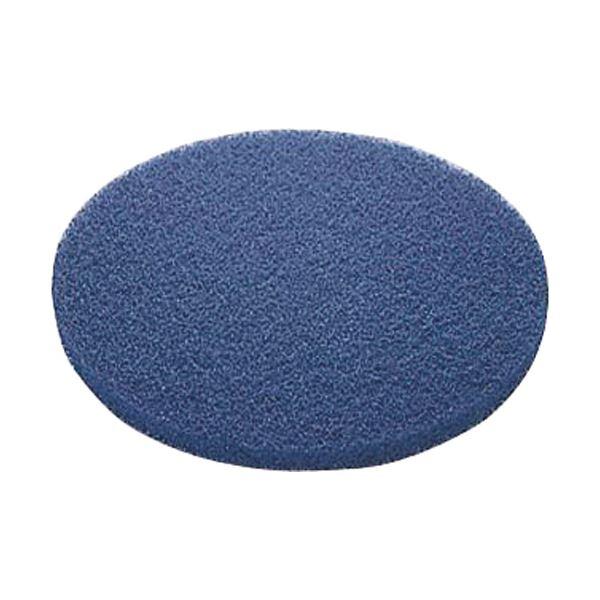 山崎産業(ポリシャー用パッド)51ラインフロアパッド9青(表面洗浄用) E-17-9-BL 1パック(5枚)