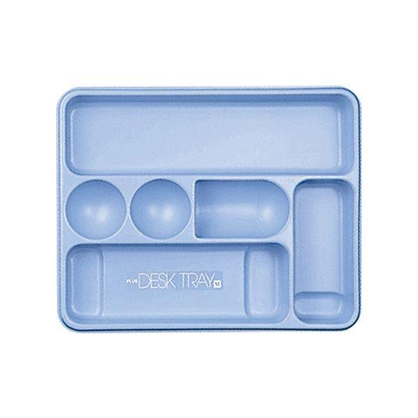 (まとめ) プラス デスクトレー M ブルー63-814 1個 【×30セット】