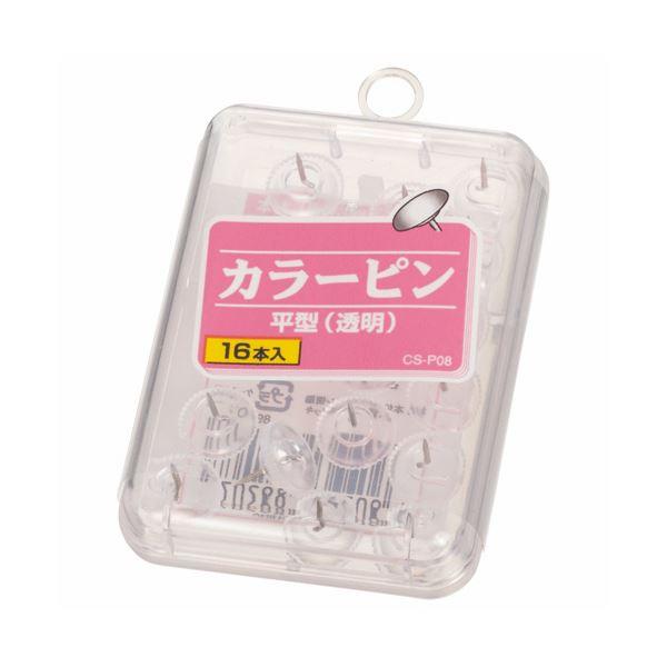 (まとめ) ライオン事務器 カラーピン平型針長さ8mm 透明 CS-P08 1箱(16本) 【×50セット】