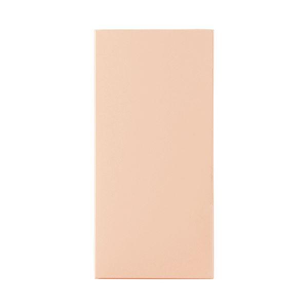 (まとめ) ライオン事務器カラーポケットホルダー(紙製) 3つ折りタイプ(見開きA4判) ライトオレンジ PH-63C 1冊 【×50セット】
