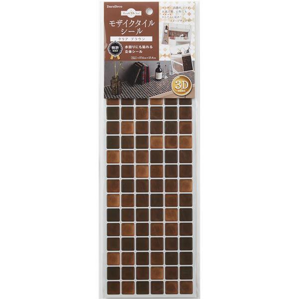 (まとめ) モザイクタイルシール/リメイクシート 【クリアブラウン】 接着剤不要 3Dデザイン BEAUS Tile 【×160個セット】