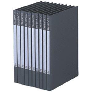 (まとめ) ビュートン クランプファイル A4タテ100枚収容 背幅17mm ダークグレー BCL-A4-DG 1セット(10冊) 【×10セット】