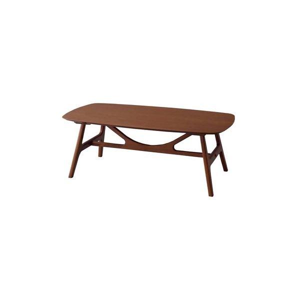 センターテーブル/ローテーブル 【幅110cm×奥行50cm×高さ40cm】 長方形 木製 〔リビング ダイニング〕