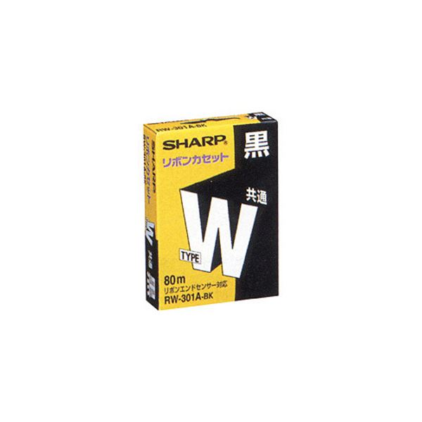 (まとめ) シャープ ワープロ用リボンカセットタイプW 黒 RW301ABK 1本 【×10セット】