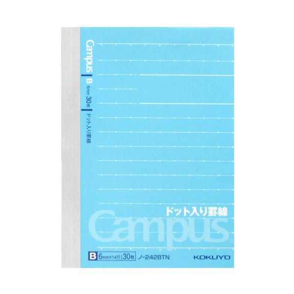 (まとめ) コクヨ キャンパスノート(ドット入り罫線) A7変形 B罫 30枚 ノ-242BTN 1セット(10冊) 【×30セット】