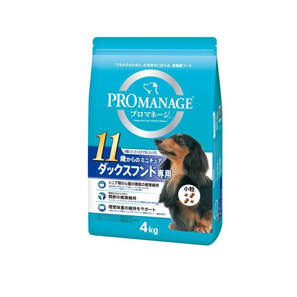 (まとめ)プロマネージ 11歳からのミニチュアダックスフンド専用 4kg (ペット用品・犬フード)【×3セット】