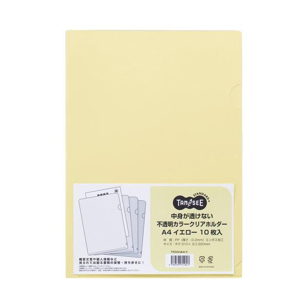 (まとめ) TANOSEE中身が透けない不透明カラークリアホルダー A4 イエロー 1セット(100枚:10枚×10パック) 【×5セット】