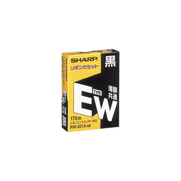 (まとめ) シャープ ワープロ用リボンカセットタイプEW 黒 RW201ABK 1本 【×10セット】