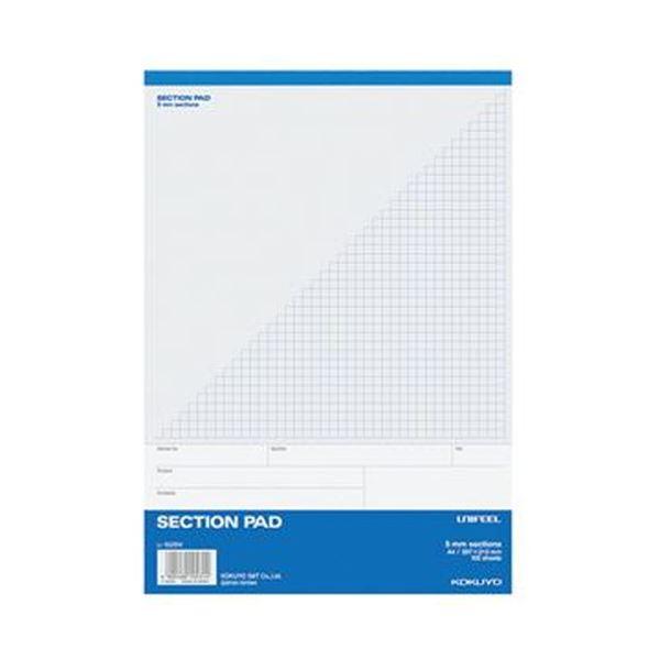 (まとめ)コクヨ セクションパッド UNIFEELA4 5mm方眼 100枚 レ-525N 1セット(5冊)【×5セット】