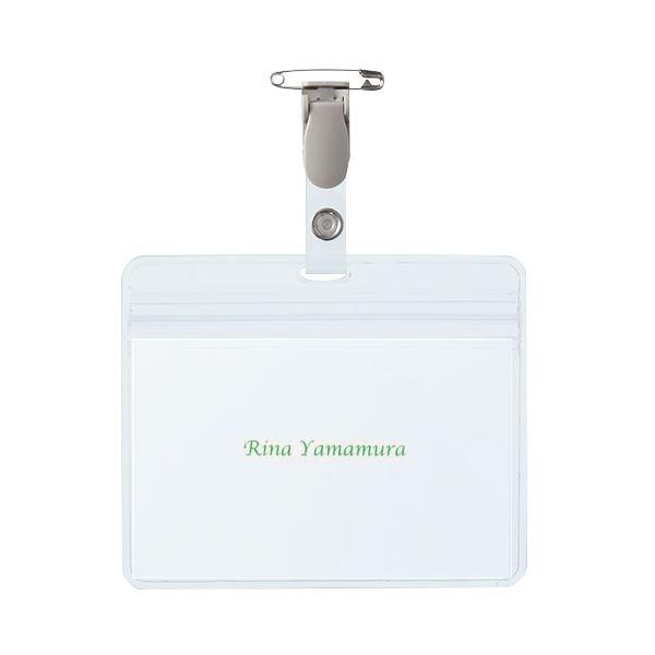 (まとめ) TANOSEE タッグ名札 チャック付大 安全ピン・クリップ両用型 1パック(10個) 【×5セット】