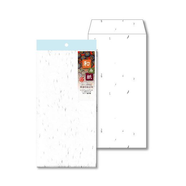 (まとめ) 長門屋商店 和み紙封筒 長3105g/m2 しろ ナフ-111 1パック(10枚) 【×30セット】