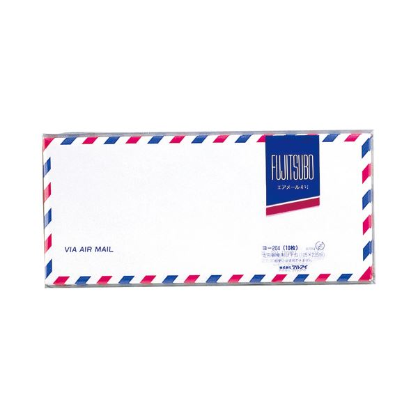 (まとめ) マルアイ エアメール封筒 洋4 105×235mm ヨ-204 1パック(10枚) 【×100セット】