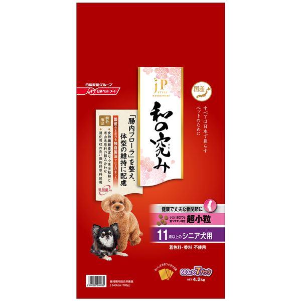 (まとめ)ジェーピースタイル 和の究み 超小粒 11歳以上のシニア犬用 4.2kg(600g×7パック) (ペット用品・犬フード)【×3セット】