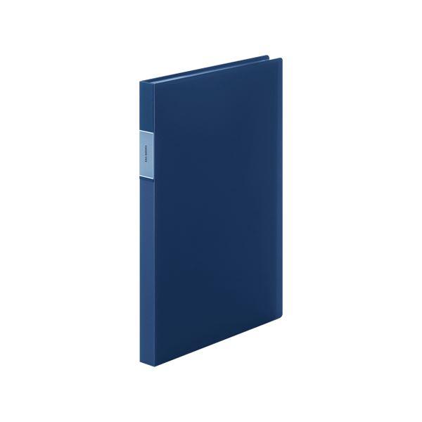 (まとめ) キングジム フェイバリッツ クリアーファイル 透明 A4 40Pネイビー【×20セット】