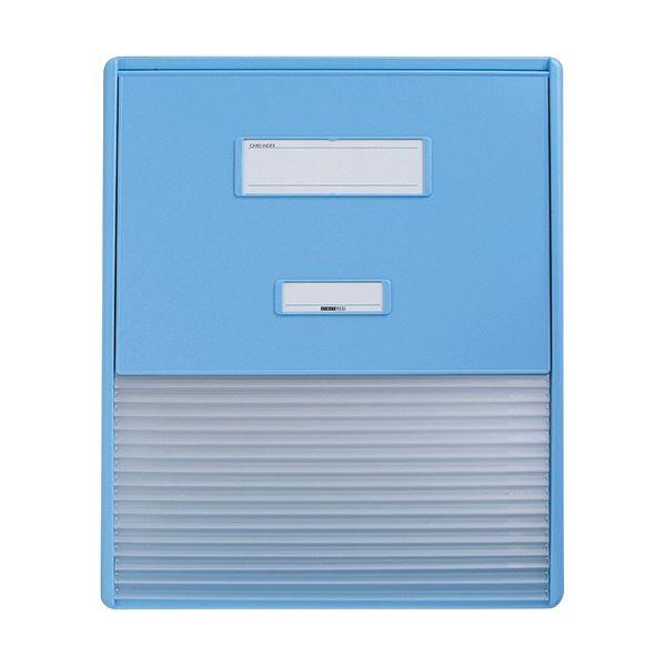 リヒトラブ カラーカードインデックスA3(A4タテ2面)16ポケット ブルー HC114C-2 1冊
