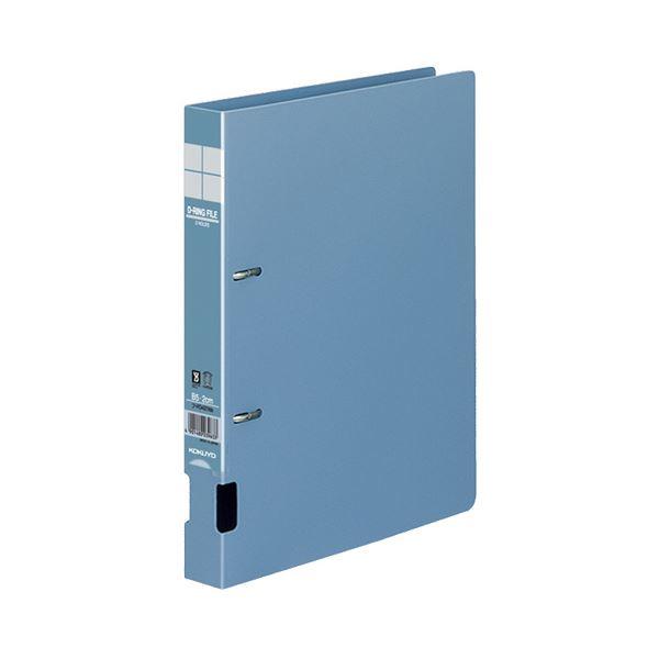 コクヨ DリングファイルS型再生PP表紙 B5タテ 2穴 200枚収容 背幅34mm 青 フ-FD421NB 1セット(20冊)